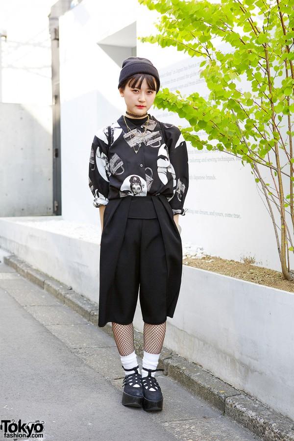 Audrey Hepburn Shirt & Sly Shorts