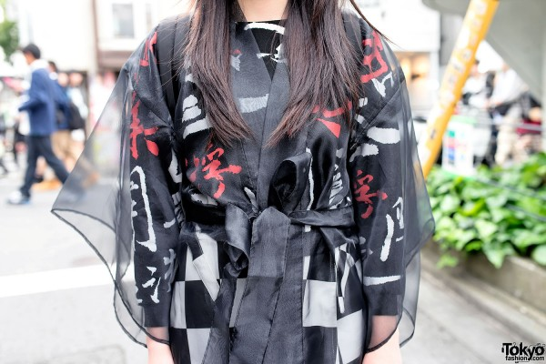Galaxxxy Kanji Top & Sheer Jacket
