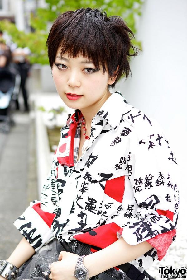 Johnsons Kanji Print Shirt