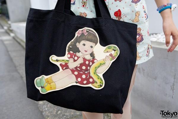 Bunkaya Zakkaten Bag