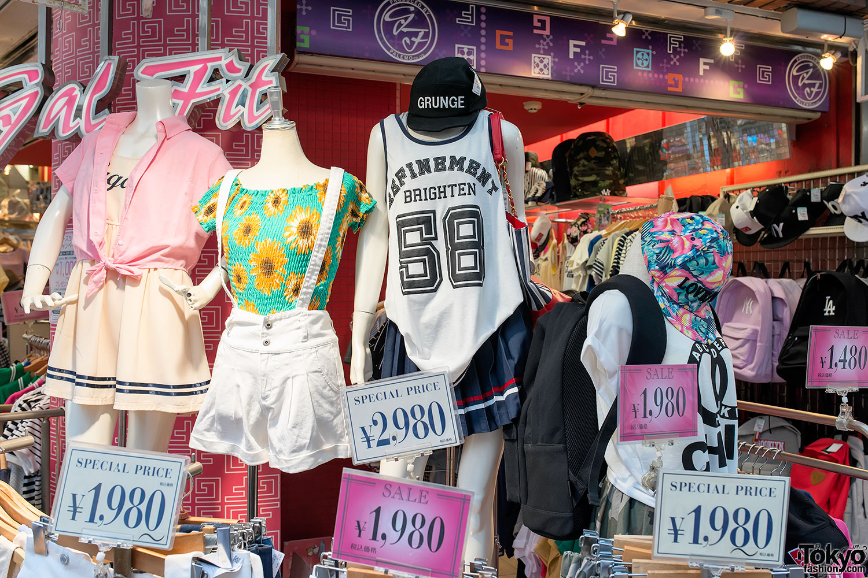 Tokyo street fashion store 12