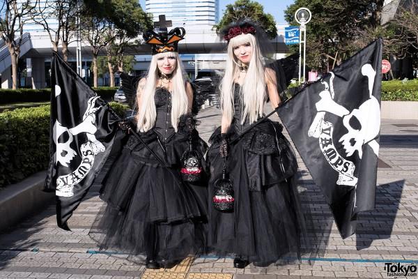 Vamps Halloween Costume Party in Tokyo (7)