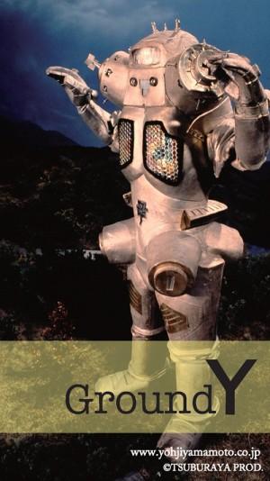 "Yohji Yamamoto ""Ground Y x Ultraman"" Collection"