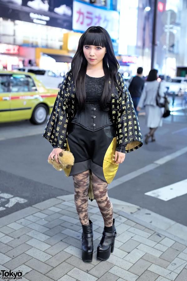 Kanji Print Jacket & Sly Skirt in Harajuku