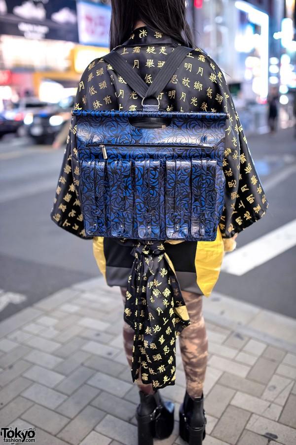 Beauty:Beast Leather Backpack