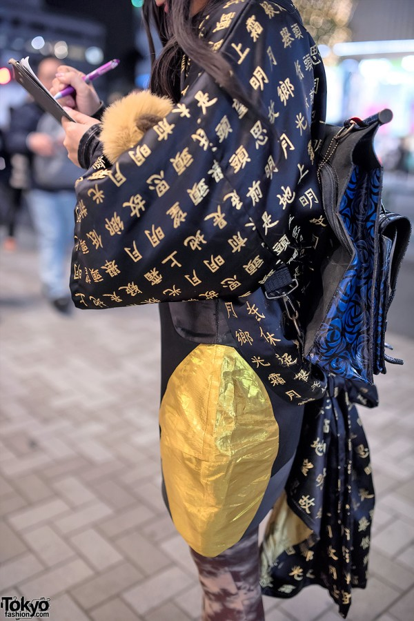 Kanji Print Jacket & Black Gold Skirt