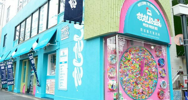 "Harajuku Visitor Center ""Moshi Moshi Box"" Opens"