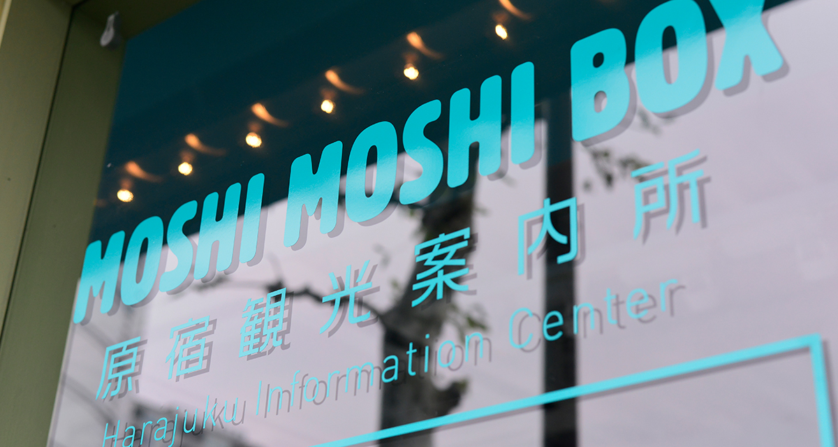 Harajuku Visitor Center Quot Moshi Moshi Box Quot