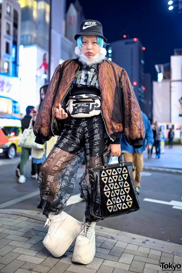 Shoshipoyo w/ Graphic Bomber, Buccal Cone Kanji Print & Nikki Lipstick in Harajuku