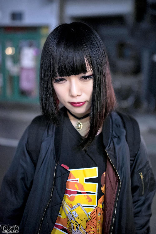 Akira eri