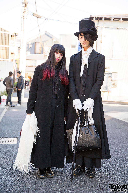 Dark Harajuku Fashion W Alice Auaa Black Peace Now