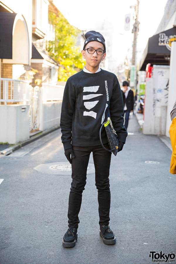 Taiwan Street Fashion Guy