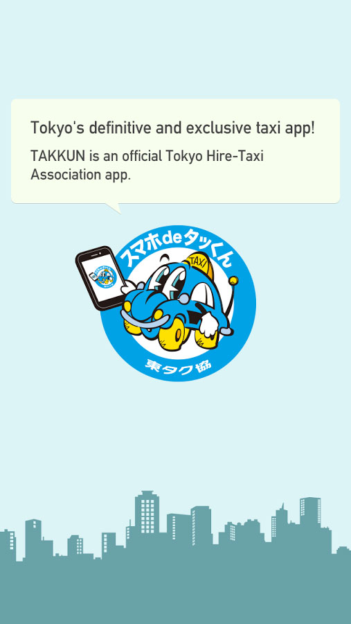 """Tokyo Taxi App """"Takkun"""" Launched in English by Tokyo Taxi Association"""