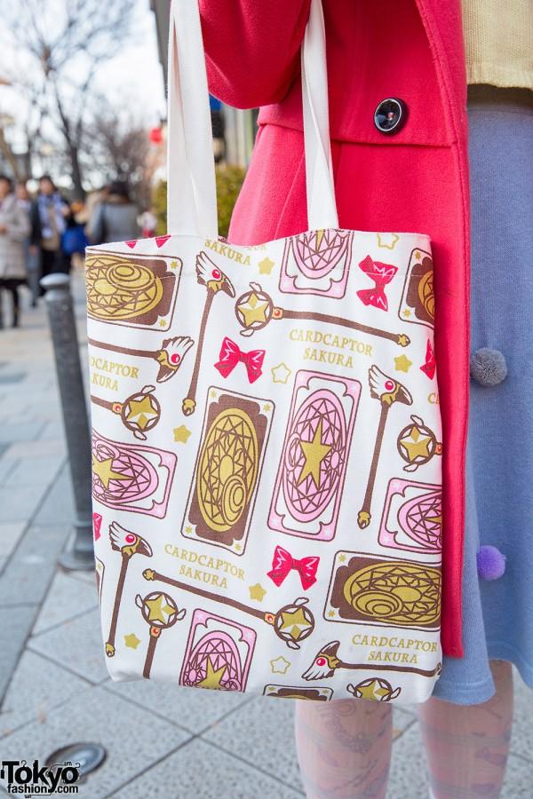 Cardcaptor Sakura Bag
