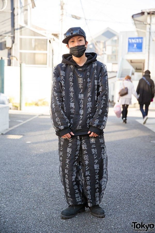 Buccal Cone Kanji Hoodie & Pants in w/ Oz Abstract Accessories in Harajuku