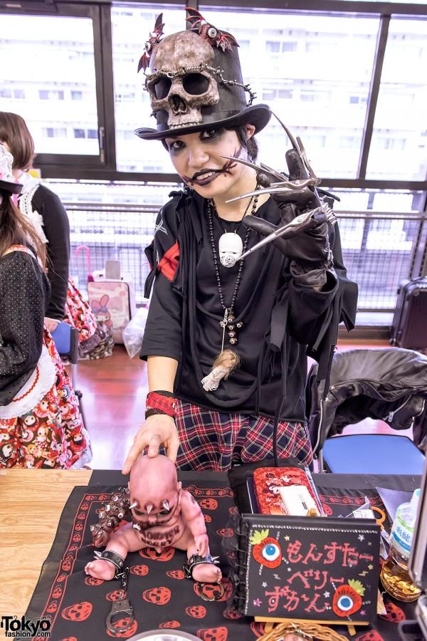 Artism Market Tokyo (1)