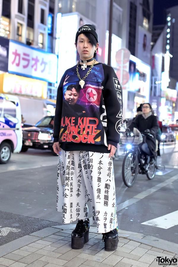 "DVMVGE ""Nuke Kid on the Block"" top, Buccal Cone & OS Accessories in Harajuku"