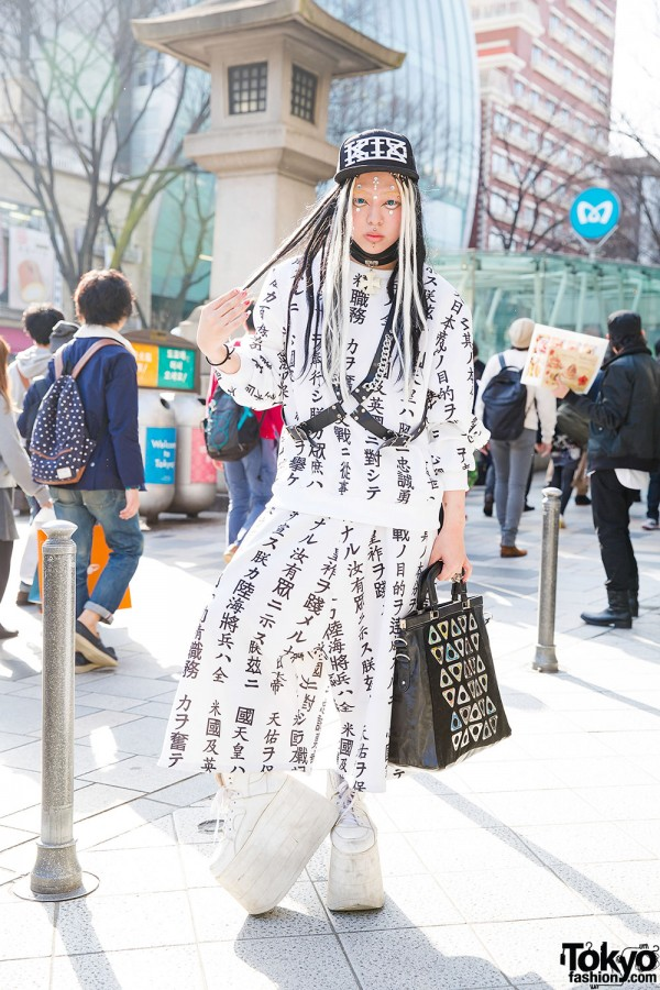 Buccal Cone Kanji Print w/ Devilish Harness, Dog Harajuku Bag & Buffalo Platforms