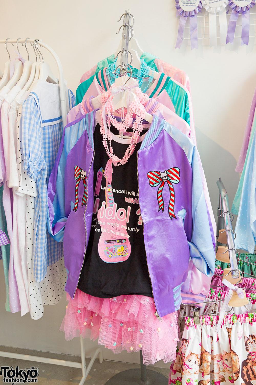 Milklim Harajuku – Pastel Fairy / Fancy Japanese Fashion Boutique