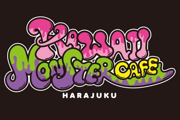 Kawaii Monster Cafe Logo