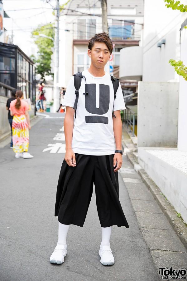 "Undercover ""U"" Tee, LAD Musician, G-Shock, & Nike Air Rift Tabi Shoes"