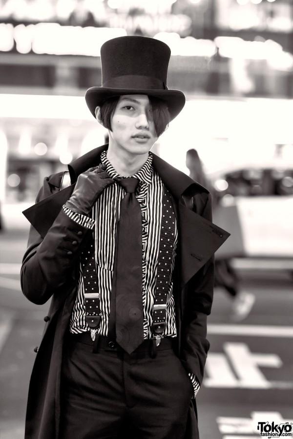 Alice Auaa Coat, Top Hat & Suspenders
