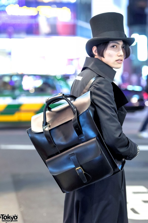 Dr. Martens Leather Backpack