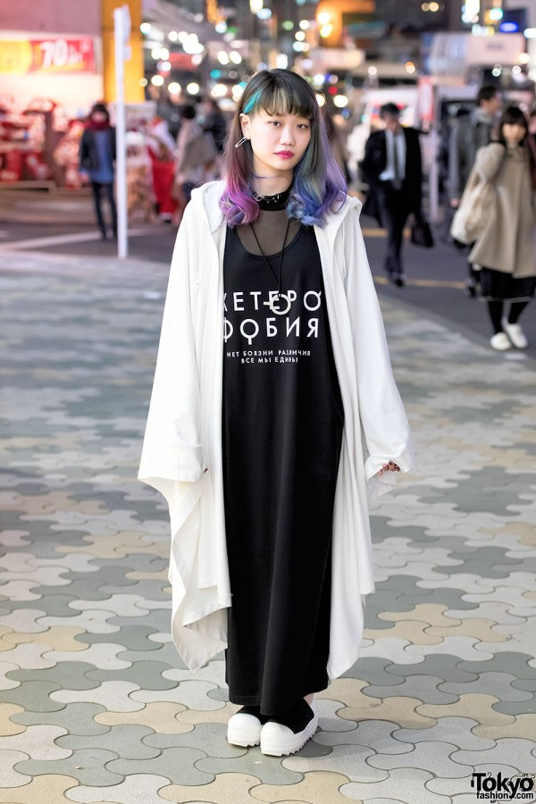 Elleanor Wearing Uggla Fashion in Harajuku