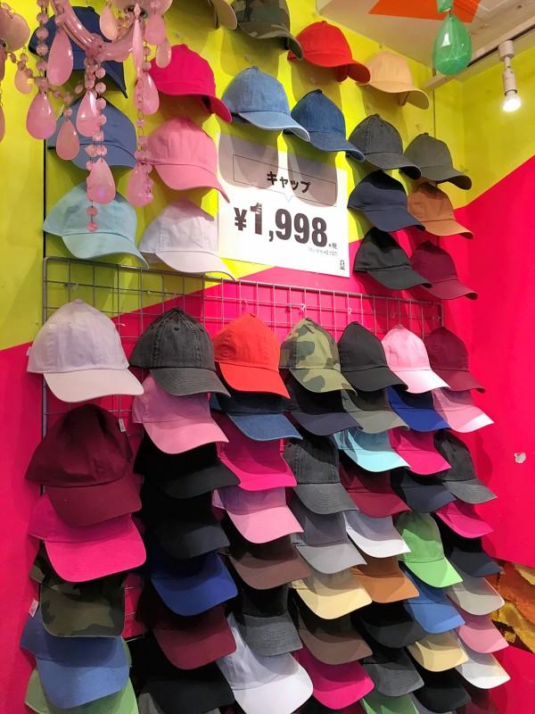 Pink Caps - Harajuku Fashion Trend (3)