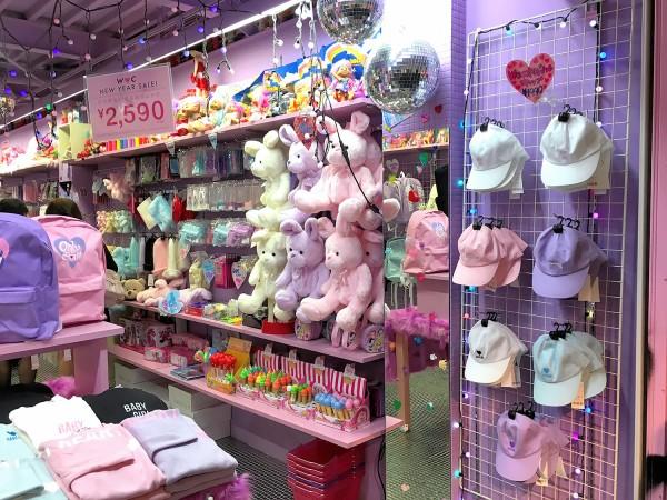 Pink Caps - Harajuku Fashion Trend (2)