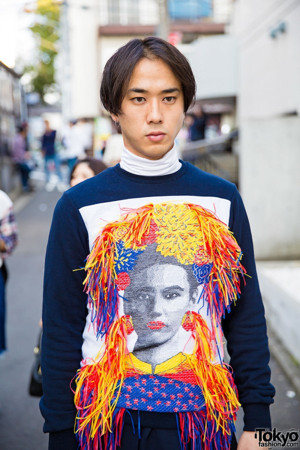 Yoshio Kubo Fringe Sweatshirt