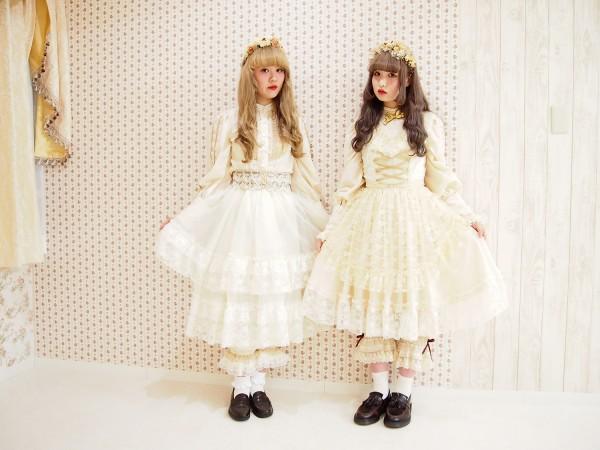 Priere Japanese Fashion Brand (5)