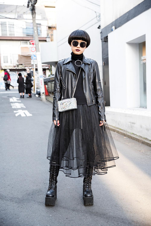 Dark Harajuku Style W Glad News Biker Jacket Tulle Skirt