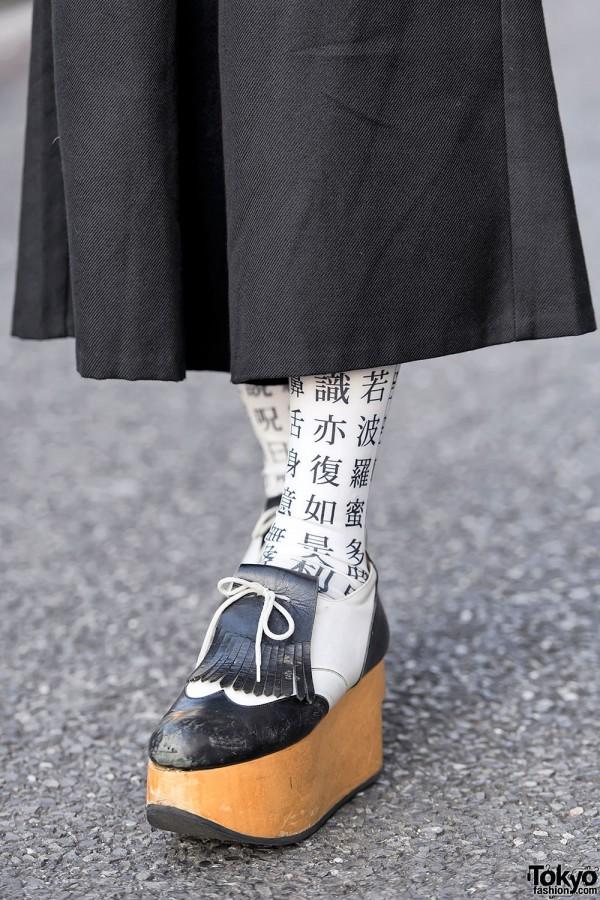 Vivienne Westwood Rocking Horse Shoes