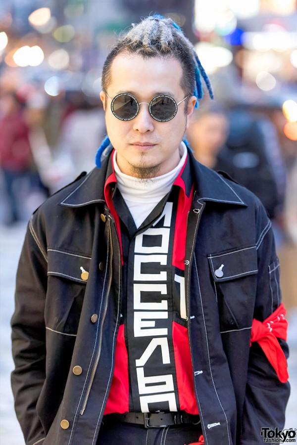 Michiko London Koshino Men's Jacket
