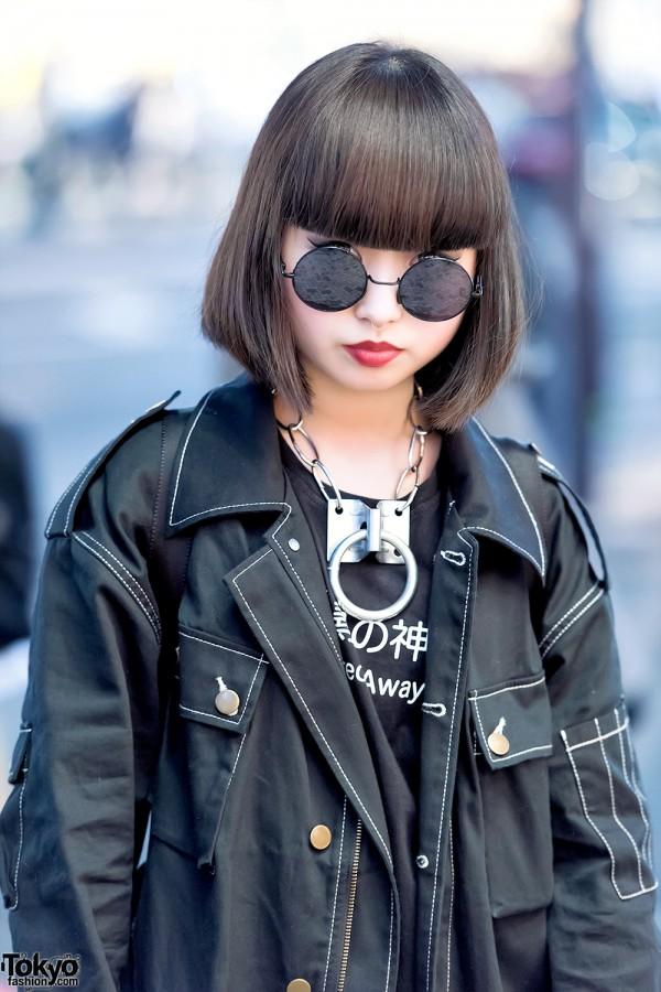 Michiko London Jacket in Harajuku