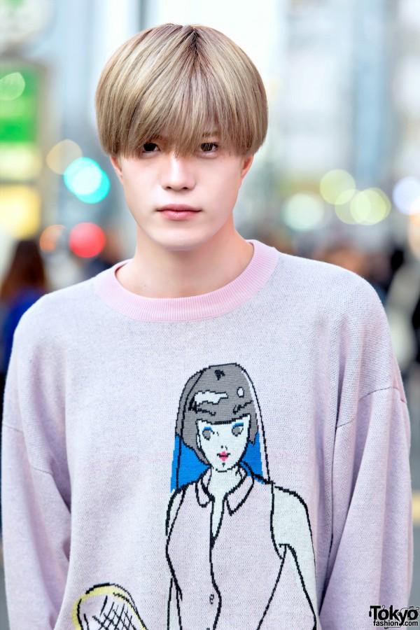 Joyrich Pink Sweatshirt