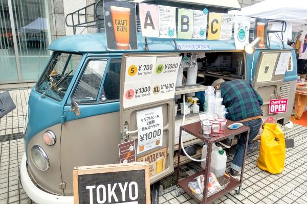 Raw Tokyo Vintage Fashion Flea Market (3)