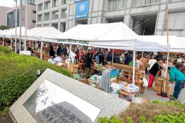 Raw Tokyo Vintage Fashion Flea Market (1)