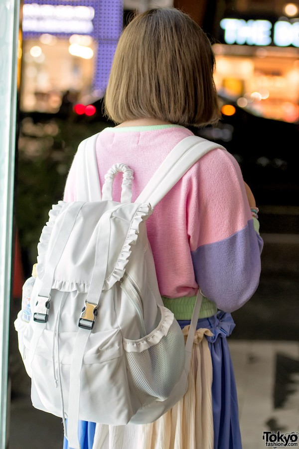 Merry Jenny Ruffle Backpack