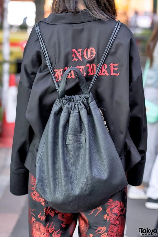 MYOB NYC Leather Backpack