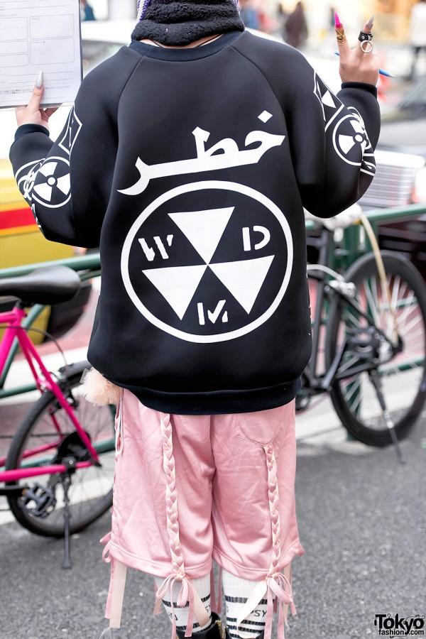 DVMVGE Neoprene Sweatshirt