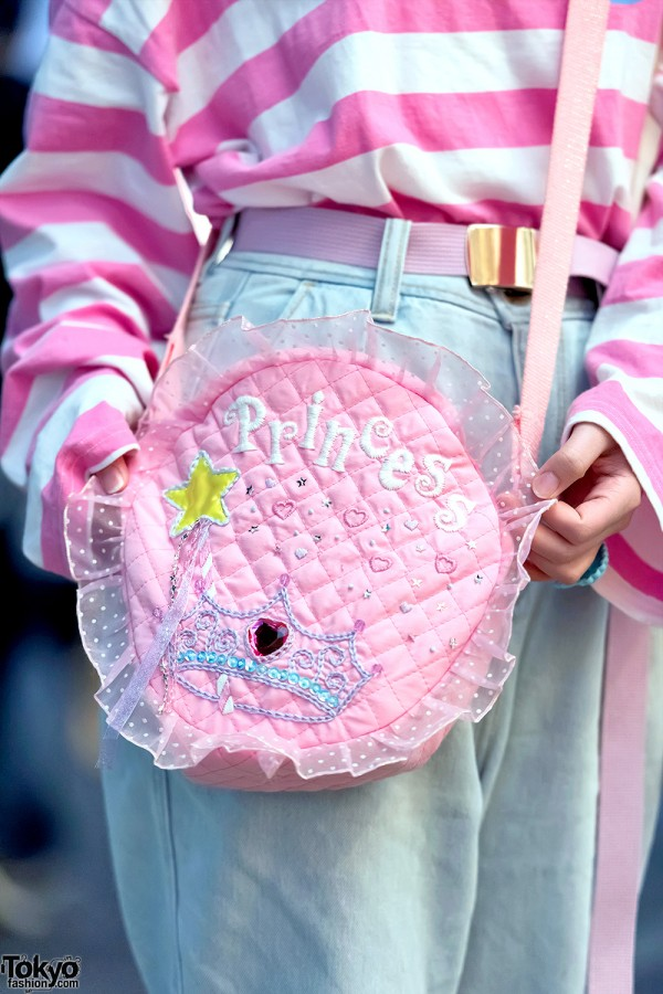 Quilted Princess Purse