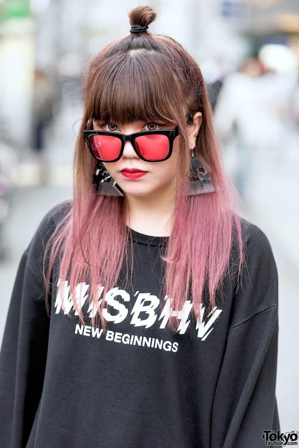 MISBHV Sweatshirt in Harajuku