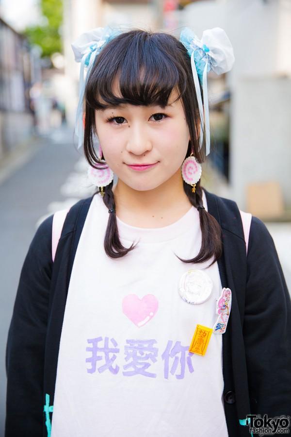 Nesin Harajuku T-Shirt