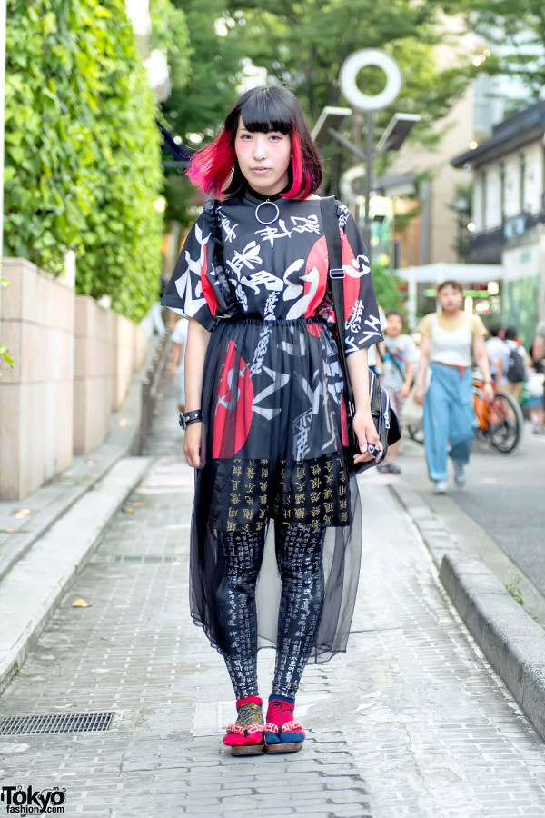 Kanji Print Fashion on Cat Street in Harajuku