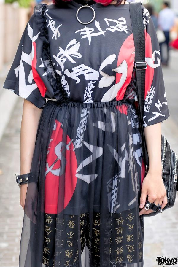 Kanji Print Top & Sheer Skirt