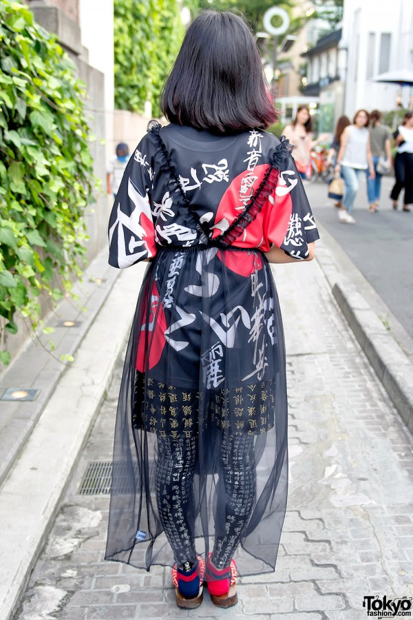 Kanji Print Fashion from Never Mind the XU Harajuku