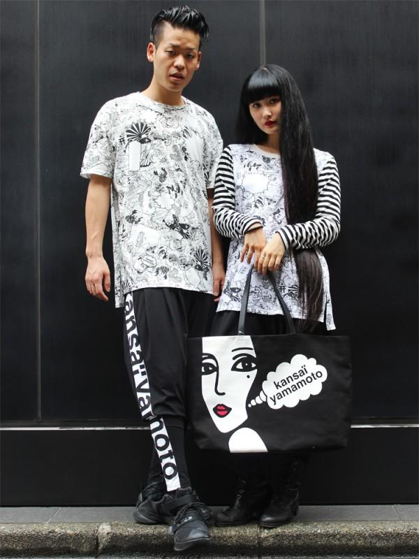 Kansai Yamamoto New Fashion Collection (16)