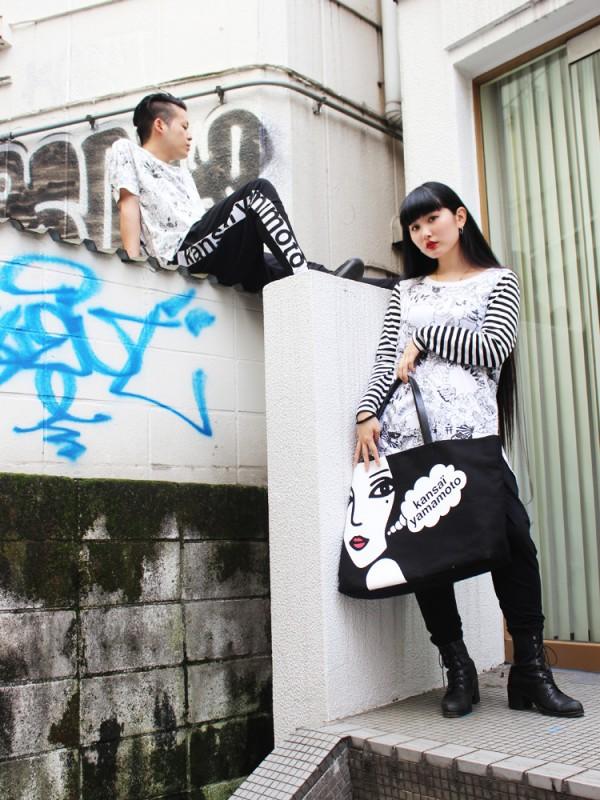 Kansai Yamamoto New Fashion Collection (13)